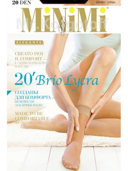 Носки Minimi Brio Lycra 20 (2 пары)