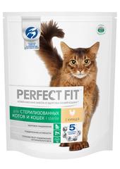 PERFECT FIT полноценный корм для стерилизованных кошек и котов с курицей