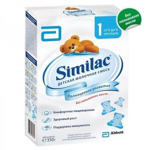 Молочная смесь Similac 1