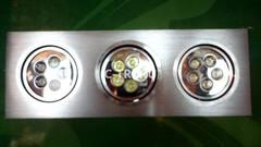 LED светильник YQ-H015