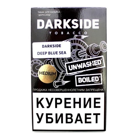 Табак для кальяна Dark Side Soft 100 гр. DEEP BLUE SEA