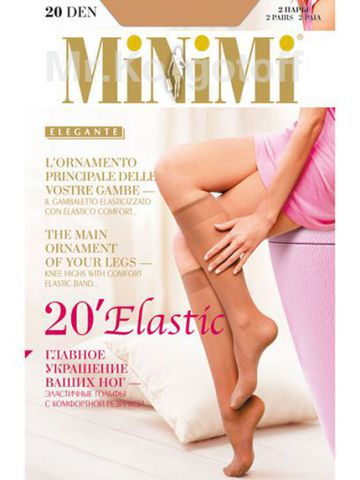 Носки Minimi Elastic Lycra 20 (2 пары)