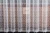 Тюль сетка с вышивкой Веточки (белый)