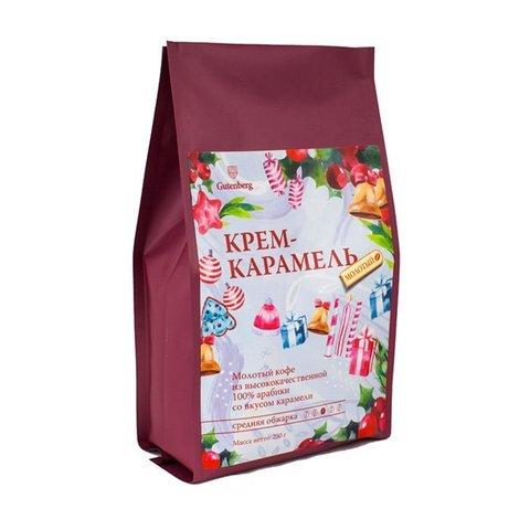 Крем - Карамель, 250 г. Кофе молотый ароматизированный
