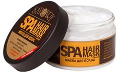SPA Маска для волос Карнавал (манго), 270g ТМ Savonry