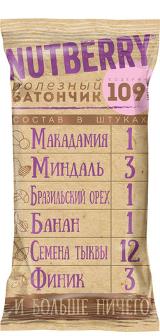 NUTBERRY Орехово-фруктовый батончик с макадамией 35г