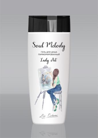 Liv delano Soul Melody Гель для душа парфюмированный Lady Art 250г