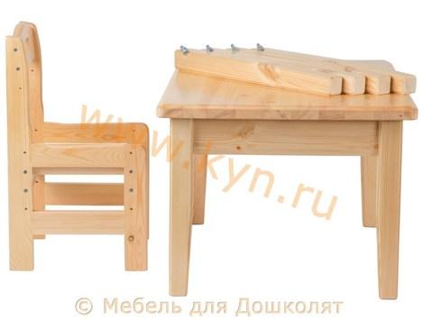 Набор стол со стульчиком регулируемый 2-6