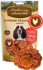 Деревенские лакомства Традиционные для собак 100% Куриные медальоны сушеные 100г