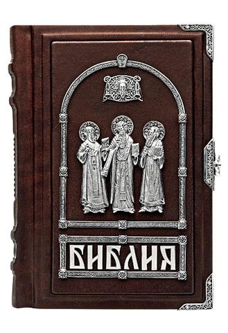 Библия «Три Святителя»