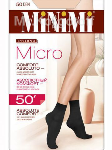 Носки Minimi Micro 50