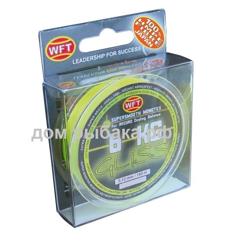 WFT GLISS chartreuse 150m 3KG 0.08