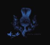 Алиса / Стать Севера (CD)