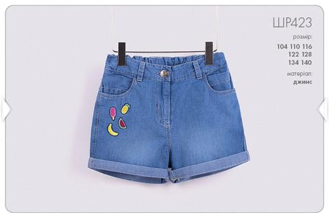 ШР423 Шорты для девочки джинсовые