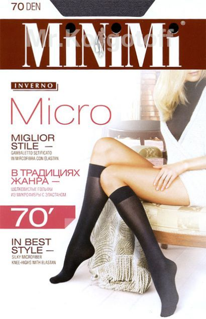 Носки Minimi Micro 70