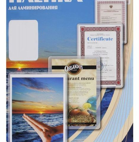 Пленка для ламинирования Office Kit  А4, 216х303, 200 микрон, глянцевая