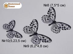 Бабочки  из декоративной пленки черные 8, 9 и 10