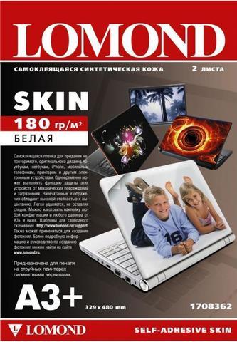 Плёнка самоклеящаяся LOMOND Skin для ноутбуков для струйной печати А3+, 2л. (1708362)