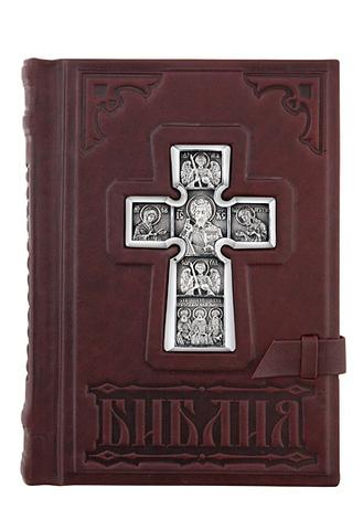 Библия «Спаситель»