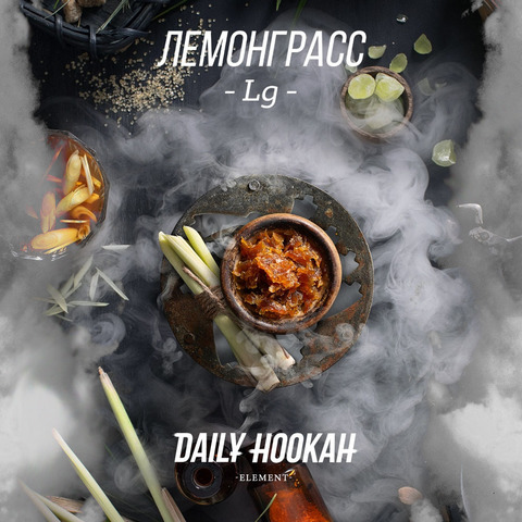 Табак Daily Hookah Лемонграсс 250 г