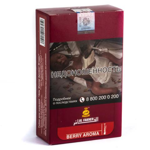 Табак Al Fakher Berry (Аромат Ягоды) 250 г