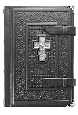 Библия «Православие»