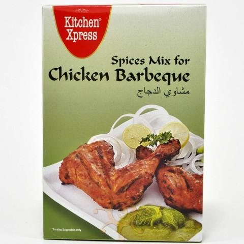 Приправа для курицы Барбекю индийская Kitchen Xpress, 75г