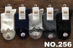 Носки женские с ослабленной резинкой (12 пар ) арт.256