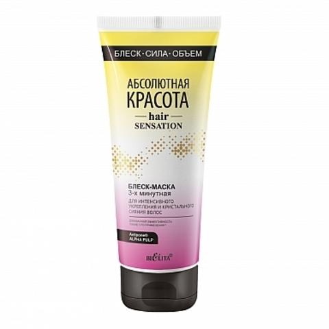 Белита Абсолютная красота Hair Sensation Блеск-маска 3-х минутная для интенсивного укрепления и кристального сияния волос 200мл