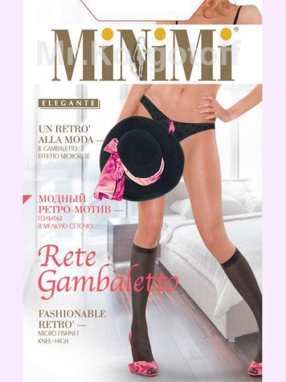 Носки Minimi Rete (Гольфы)