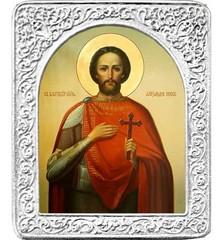 Святой Александр. Маленькая икона в серебряной раме.