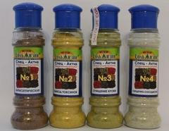 Солезаменитель спец-актив № 2 Вывыдение токсинов, 80 гр. (Соль жизни)
