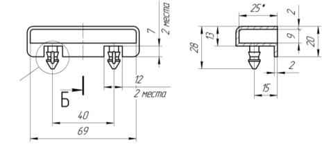 Латодержатель накладной 68 мм белый
