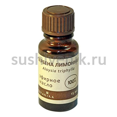 Вербена - эфирное масло
