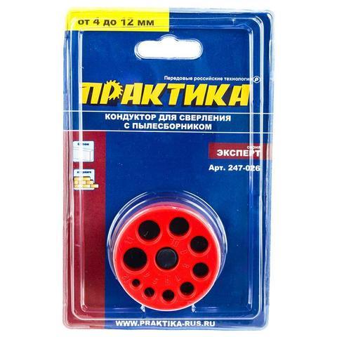 Кондуктор для сверления ПРАКТИКА от 4 до 12 мм, с пылесборником