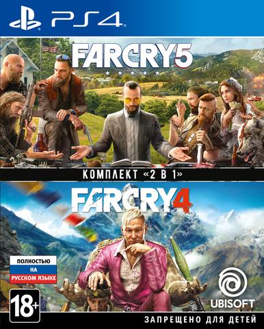 Sony PS4 Far Cry 4 + Far Cry 5 (русская версия)