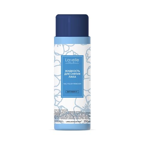 LavelleCollection Жидкость для снятия лака витамин F (голубая) 250мл
