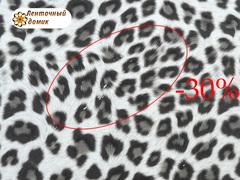 Эко-кожа с принтом снежный барс (уценка)