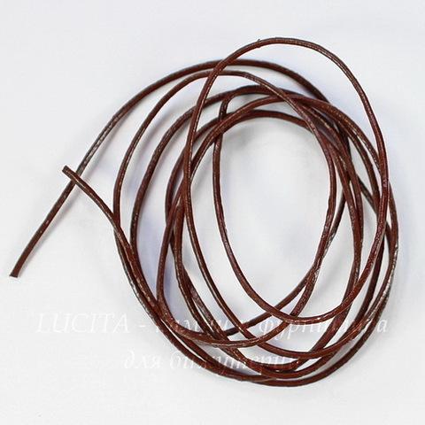 Шнур (нат. кожа), 1 мм, цвет - коричневый, примерно 1 м