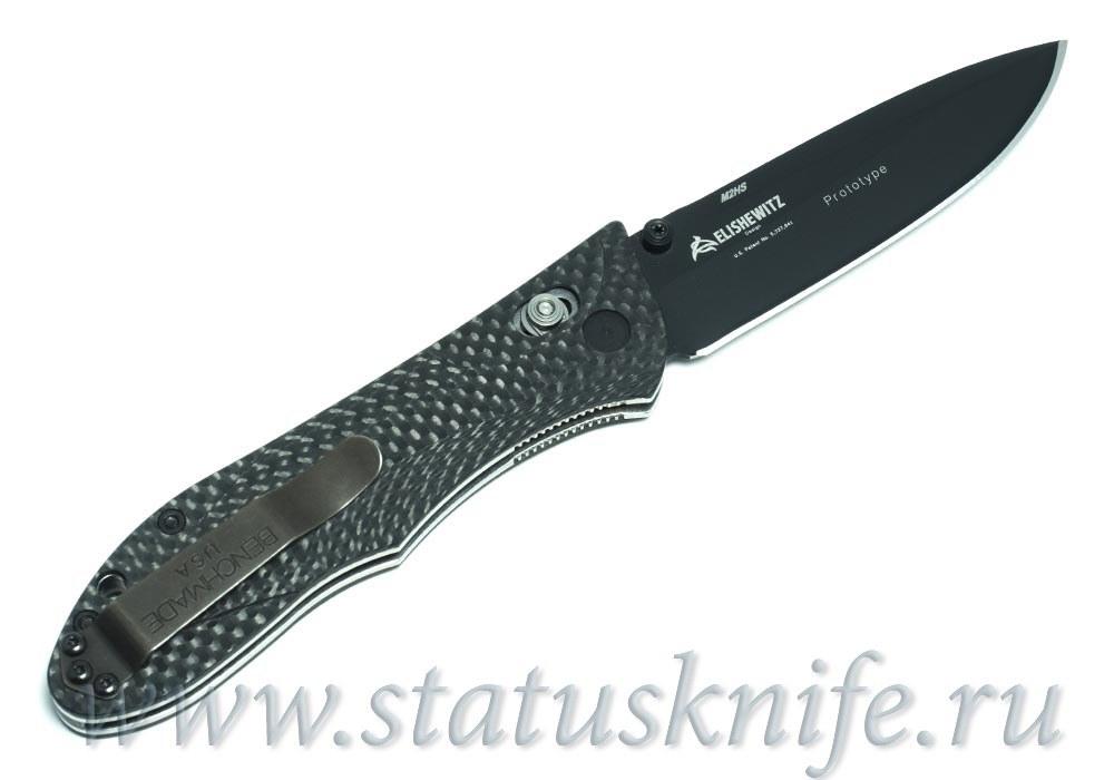 Нож BENCHMADE 730 CFHS Ares Prototype
