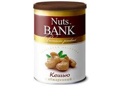 Кешью обжаренный Nuts Bank, 200г