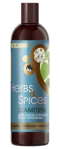 BelKosmex Herbs&Spices Шампунь для БЛЕСКА и ЛЕГКОСТИ всех типов волос 500г