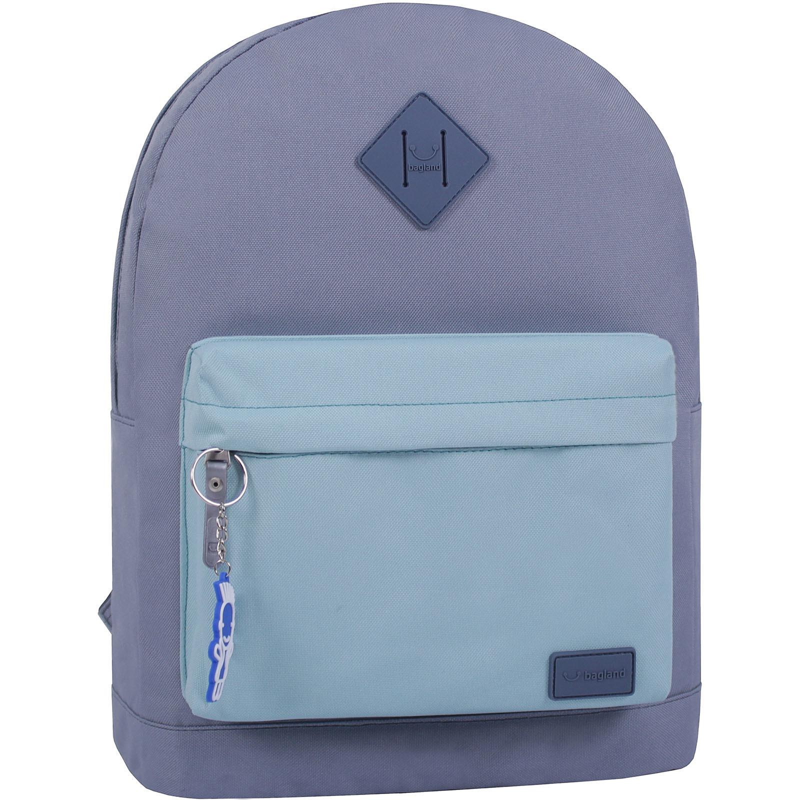 Городские рюкзаки Рюкзак Bagland Молодежный W/R 17 л. серый/тифани (00533662) IMG_0771.JPG