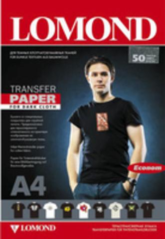 LOMOND Ink Jet Transfer Paper for Dark Cloth ECONOM, A4, 140 г/м2, 50 листов