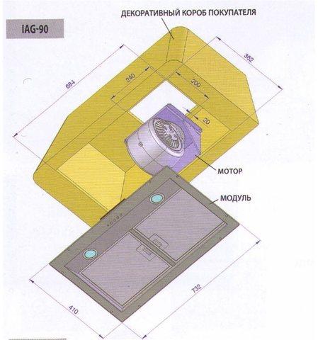 Встраиваемая вытяжка ILVE IAG-90