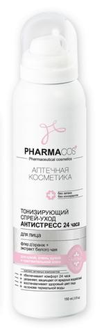 Тонизирующий СПРЕЙ-УХОД для лица Антистресс 24 часа | Белорусская косметика для ног «Витекс» интернет магазин «BelarusTorg»