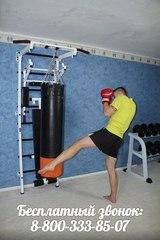 Боксерский мешок кожаный TLBK 2A 50 кг