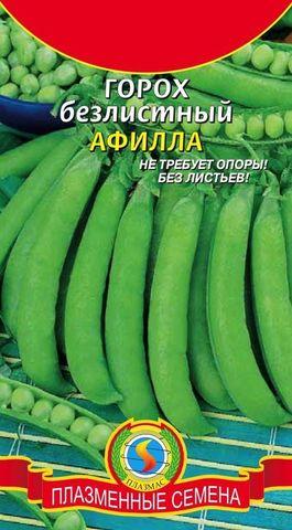 Семена Горох Афилла безлистный 5 г