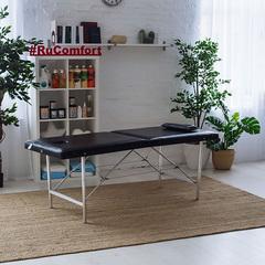 RuComfort (RU) Массажный стол Comfort 190/75 (190х70, высота 75 см) 1-_159-из-298_.jpg
