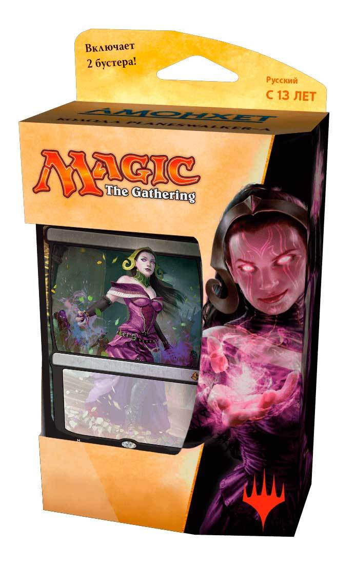 Все что нужно для старта в Magic: the Gathering «Амонхет» (русский)